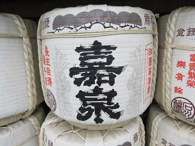 Sake Brands2